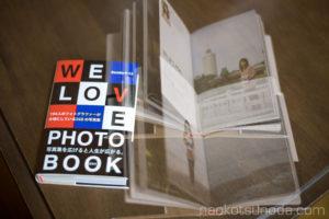 WeLovePhotoBook-L